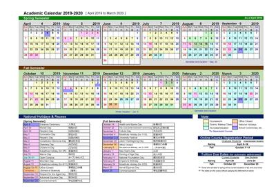 Academic Calendar For 2014-2020 DiRECT   News & Topics   2019 Academic Calendar