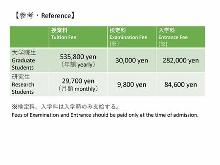 president_fellowship_amount.jpg