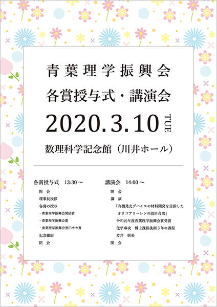 20200310.jpg