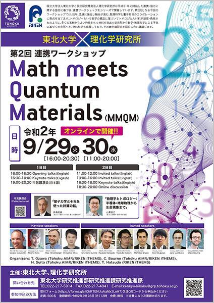 event20200908_99_2.jpg