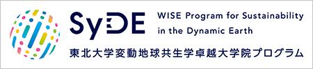 SyDE_20201204.jpg